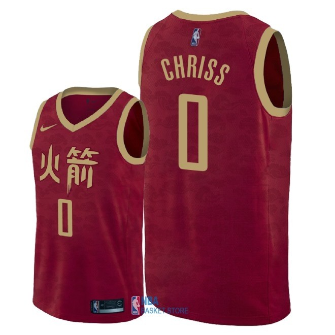 Achat Maillot NBA Nike Houston Rockets NO.0 Marquese Chriss Nike Rouge Ville 2018-19