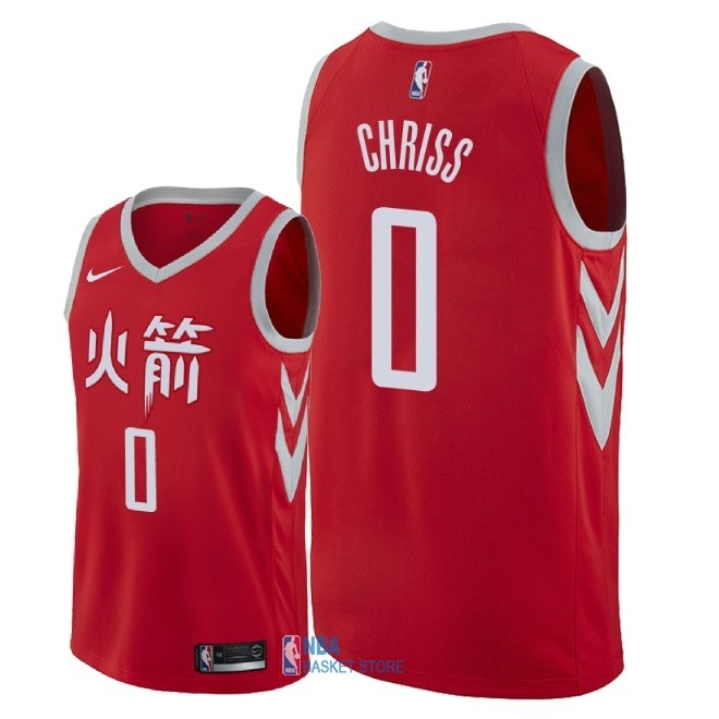 Achat Maillot NBA Nike Houston Rockets NO.0 Marquese Chriss Nike Rouge Ville 2018